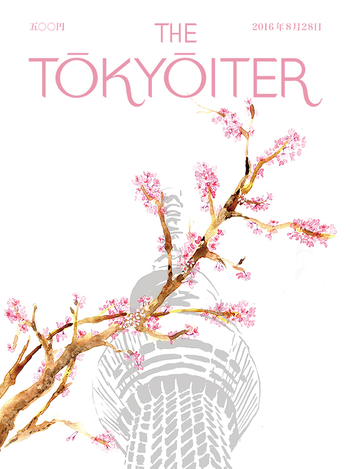 The Tokyoiter | Cover Illustration by Aiko Sogo