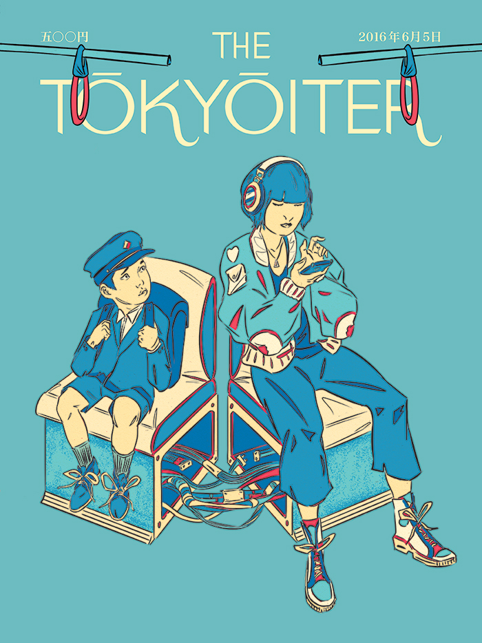 The Tokyoiter | Cover Illustration by Rob McMaster