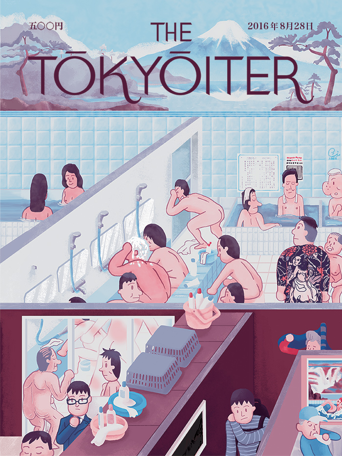 The Tokyoiter | Cover Illustration by Alessandro Bioletti