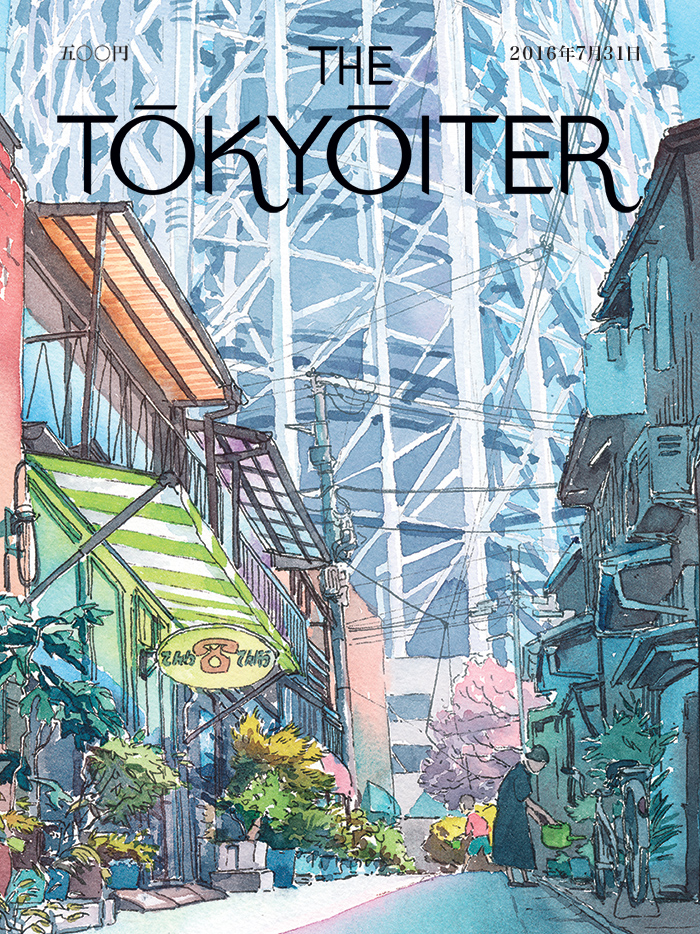 The Tokyoiter | Cover Illustration by Mateusz Urbanowicz