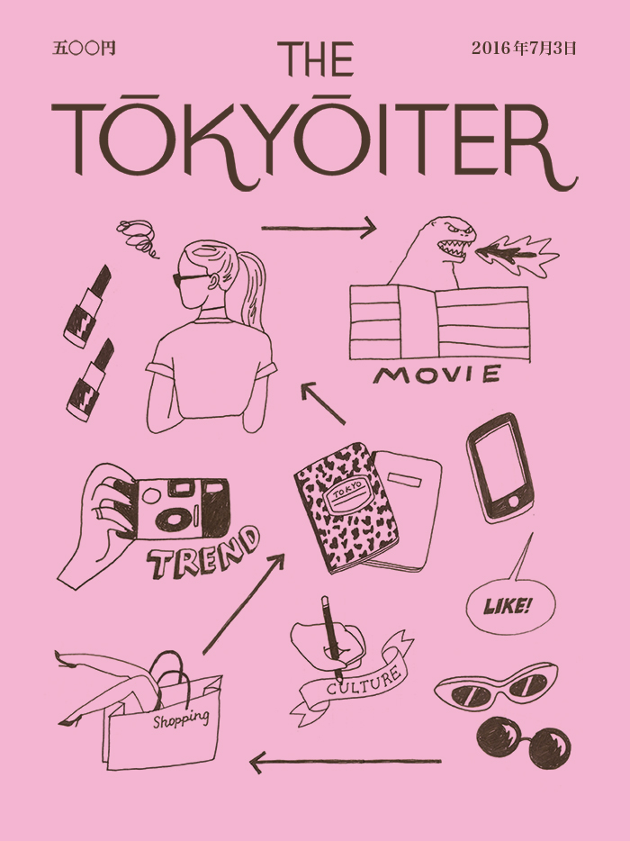 The Tokyoiter | Cover Illustration by Walnut