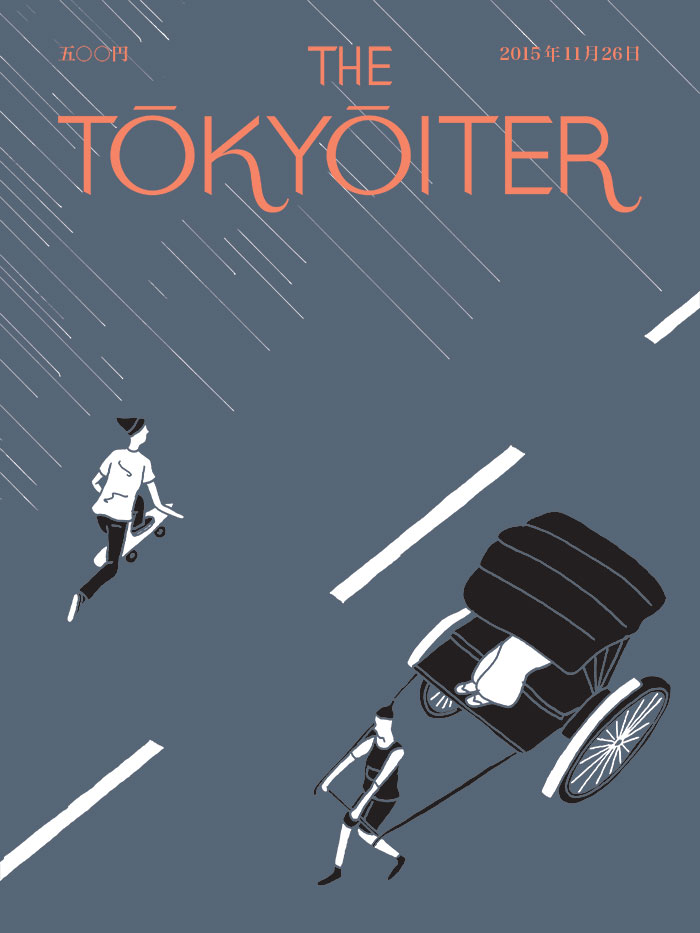 The Tokyoiter | Cover Illustration by Shinpei