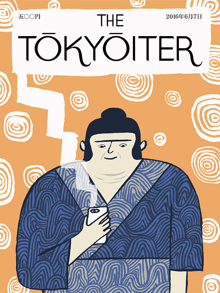 The Tokyoiter | Cover Illustration by Nick Alston