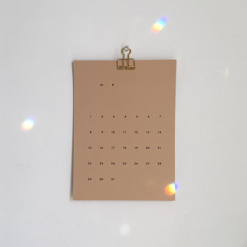 Minimalistic calendar 2017 by Sebit Min, Brooklyn